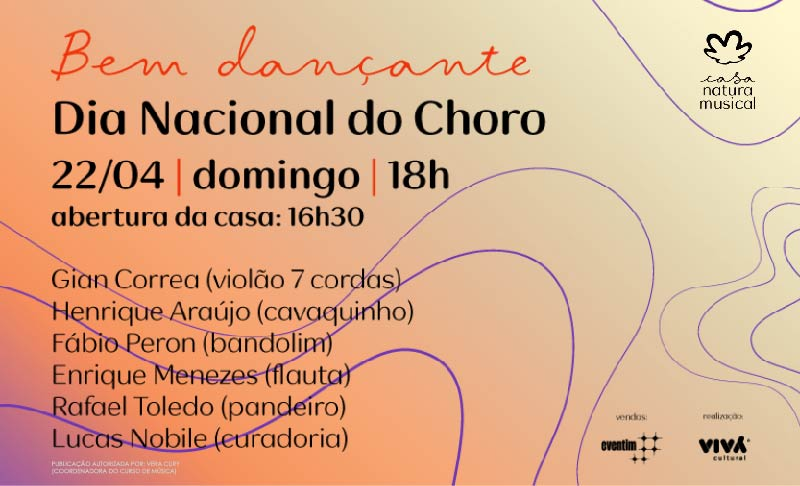 Show Bem Dançante - Parceria entre a casa Natura Musical e Faculdade Santa Marcelina